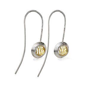 Garrett Mallon Woven Wire Drop Silver & Gold Earrings