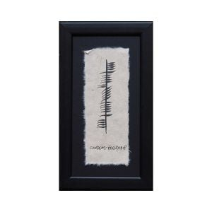 Ogham Wish Friendship (Cairdeas)