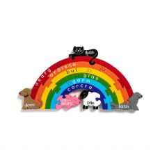 Alphabet Jigsaws Rainbow Irish Jigsaw